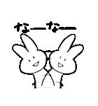 たったんすたんぷ4 関西弁(個別スタンプ:17)