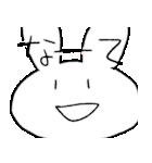 たったんすたんぷ4 関西弁(個別スタンプ:18)