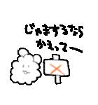たったんすたんぷ4 関西弁(個別スタンプ:22)