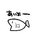 たったんすたんぷ4 関西弁(個別スタンプ:23)