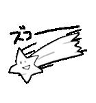 たったんすたんぷ4 関西弁(個別スタンプ:24)