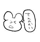 たったんすたんぷ4 関西弁(個別スタンプ:25)