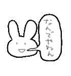 たったんすたんぷ4 関西弁(個別スタンプ:27)