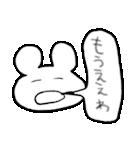 たったんすたんぷ4 関西弁(個別スタンプ:28)