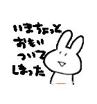 たったんすたんぷ4 関西弁(個別スタンプ:30)