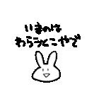 たったんすたんぷ4 関西弁(個別スタンプ:31)