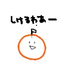 たったんすたんぷ4 関西弁(個別スタンプ:32)