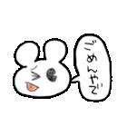 たったんすたんぷ4 関西弁(個別スタンプ:33)