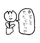 たったんすたんぷ4 関西弁(個別スタンプ:34)