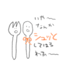 たったんすたんぷ4 関西弁(個別スタンプ:37)