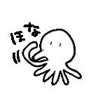 たったんすたんぷ4 関西弁(個別スタンプ:40)