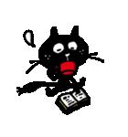 """黒ネコ""""マットン"""" 2"""
