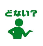 浪花なくともピクトくん(Pictgram St 03)(個別スタンプ:2)