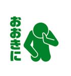 浪花なくともピクトくん(Pictgram St 03)(個別スタンプ:3)