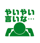 浪花なくともピクトくん(Pictgram St 03)(個別スタンプ:4)