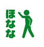浪花なくともピクトくん(Pictgram St 03)(個別スタンプ:5)