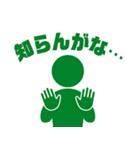 浪花なくともピクトくん(Pictgram St 03)(個別スタンプ:7)