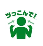 浪花なくともピクトくん(Pictgram St 03)(個別スタンプ:9)
