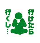 浪花なくともピクトくん(Pictgram St 03)(個別スタンプ:10)