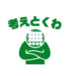 浪花なくともピクトくん(Pictgram St 03)(個別スタンプ:11)