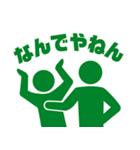 浪花なくともピクトくん(Pictgram St 03)(個別スタンプ:12)