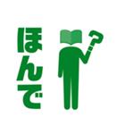 浪花なくともピクトくん(Pictgram St 03)(個別スタンプ:13)