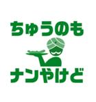 浪花なくともピクトくん(Pictgram St 03)(個別スタンプ:15)