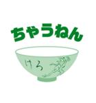 浪花なくともピクトくん(Pictgram St 03)(個別スタンプ:17)