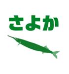 浪花なくともピクトくん(Pictgram St 03)(個別スタンプ:18)