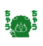 浪花なくともピクトくん(Pictgram St 03)(個別スタンプ:20)
