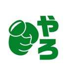 浪花なくともピクトくん(Pictgram St 03)(個別スタンプ:22)