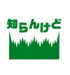 浪花なくともピクトくん(Pictgram St 03)(個別スタンプ:23)