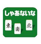 浪花なくともピクトくん(Pictgram St 03)(個別スタンプ:24)