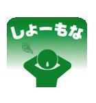 浪花なくともピクトくん(Pictgram St 03)(個別スタンプ:25)