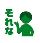 浪花なくともピクトくん(Pictgram St 03)(個別スタンプ:26)