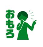 浪花なくともピクトくん(Pictgram St 03)(個別スタンプ:27)