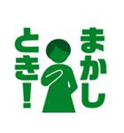 浪花なくともピクトくん(Pictgram St 03)(個別スタンプ:28)