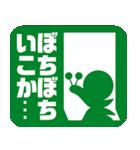 浪花なくともピクトくん(Pictgram St 03)(個別スタンプ:31)
