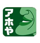 浪花なくともピクトくん(Pictgram St 03)(個別スタンプ:35)