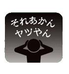 浪花なくともピクトくん(Pictgram St 03)(個別スタンプ:38)