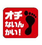 浪花なくともピクトくん(Pictgram St 03)(個別スタンプ:39)