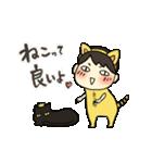 とにかくネコを愛してる(個別スタンプ:01)