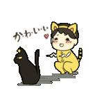 とにかくネコを愛してる(個別スタンプ:04)