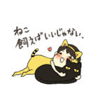 とにかくネコを愛してる(個別スタンプ:08)