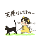 とにかくネコを愛してる(個別スタンプ:11)