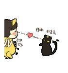 とにかくネコを愛してる(個別スタンプ:26)