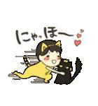 とにかくネコを愛してる(個別スタンプ:28)