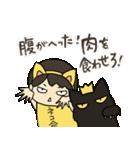 とにかくネコを愛してる(個別スタンプ:35)