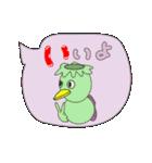 デカ文字ちゃん(個別スタンプ:01)