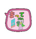 デカ文字ちゃん(個別スタンプ:04)